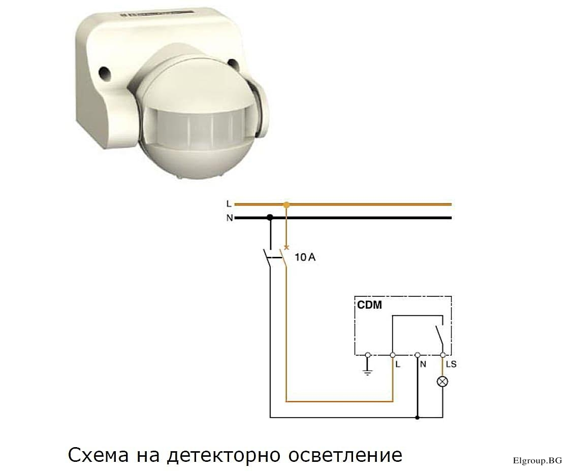 схема на датчик за движение