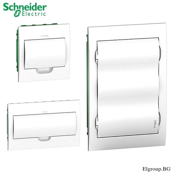 Апартаментни табла, Schneider Electric EASY 9, вграден монтаж