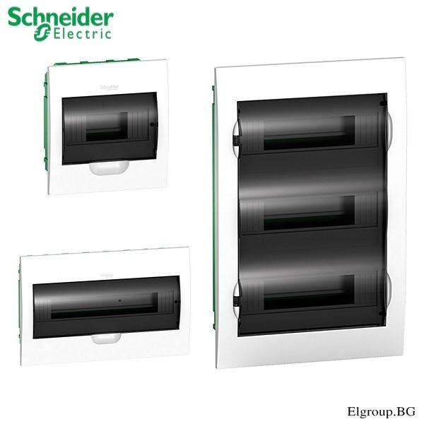 Schneider Electric Easy 9, ВГРАДЕН МОНТАЖ