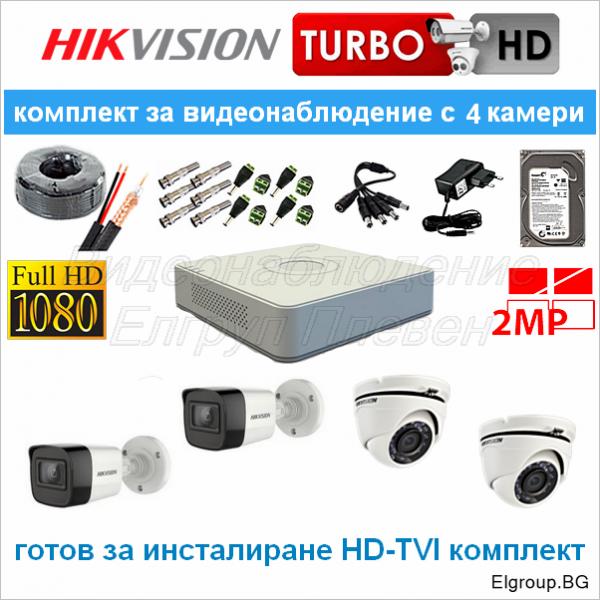 КОМПЛЕКТ ЗА ВИДЕОНАБЛЮДЕНИЕ С 4-КАМЕРИ HIKVISION 1080P