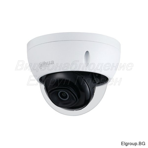 IP куполна камера 2MP, DAHUA IPC-HDBW2231E-S-0280B-S2