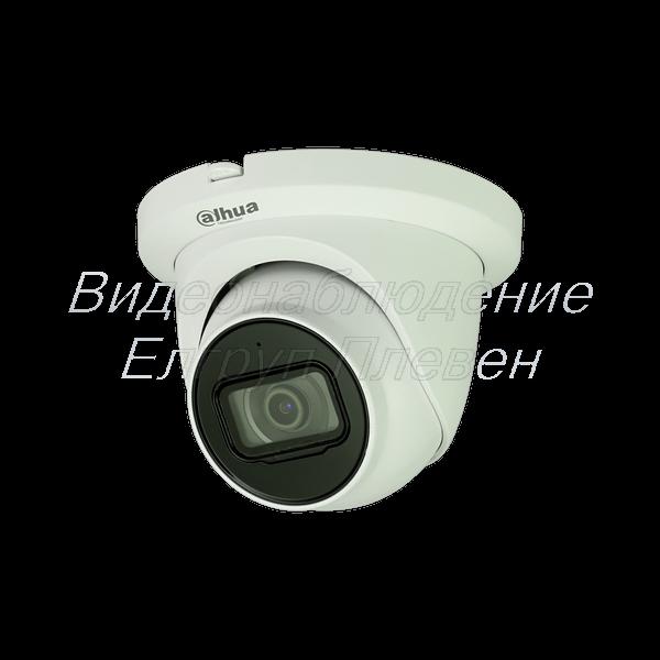 HDCVI куполна камера 5MP, DAHUA HAC-HDW1500TLMQ-A-0280B
