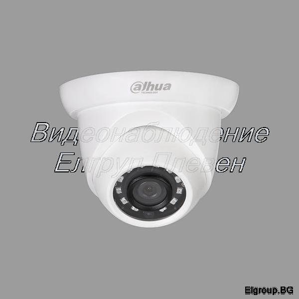 IP куполна камера 2MP, DAHUA IPC-HDW1230S-0280B-S5
