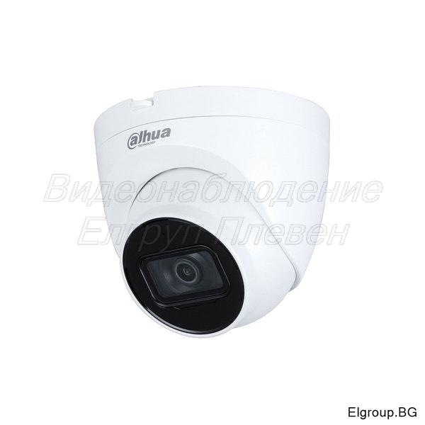 IP куполна камера 2MP, DAHUA IPC-HDW2231T-AS-0280B-S2