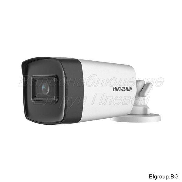 HDTVI корпусна камера 5MP, HIKVISION DS-2CE17H0T-IT3F(C)