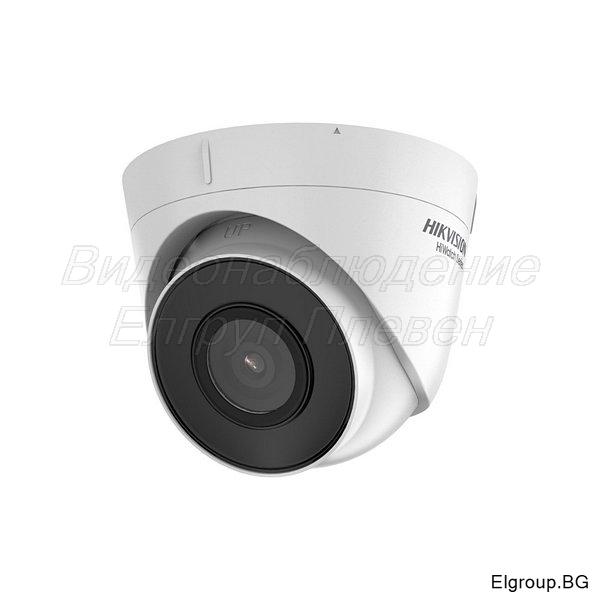 IP куполна камера 2MP, HIKVISION HWI-T221H(C)