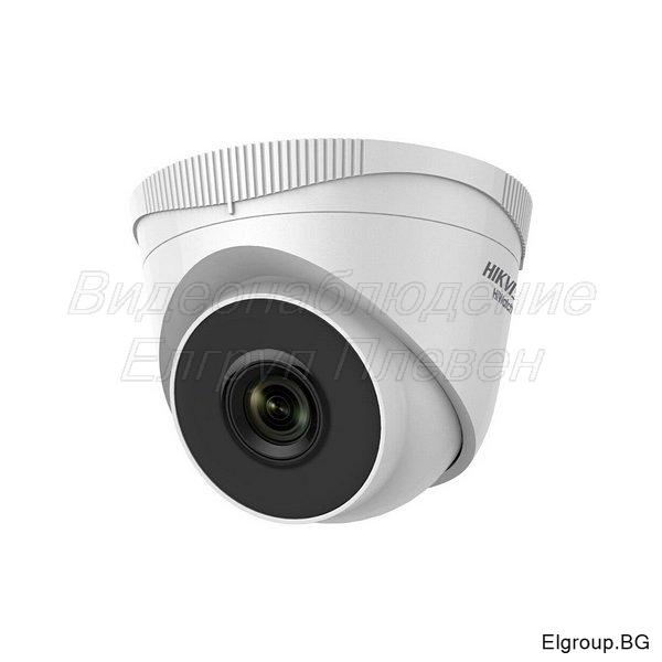 IP куполна камера 4MP, HIKVISION HWI-T240H(C)